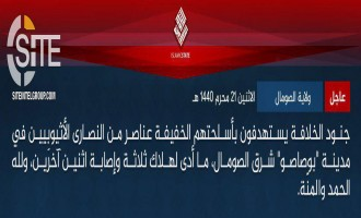 IS Claims Killing Ethiopian Christians in Somali City of Bosaso