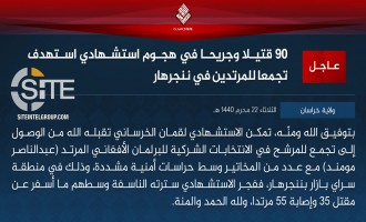 IS' Khorasan Province Claims Inflicting 90 Casualties at Suicide Bombing at Election Rally in Nangarhar