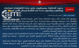 IS' Libya Province Claims Widespread Attack on Haftar Loyalists in Jufra