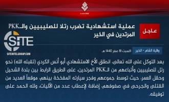 "IS Claims Suicide Bombing on Convoy of ""Crusaders"" and ""PKK"" in Deir al-Zour"