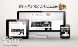 Al-Qaeda's as-Sahab Media Launches Website