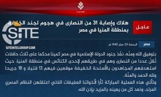 "IS Claims Ambush of Coptic Christians in Minya as ""Revenge"" for Arrested Female Muslims"