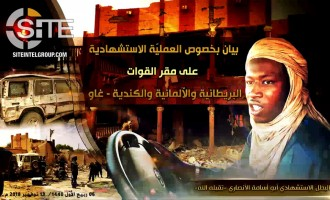 JNIM Releases Audio-Visual Statement on Suicide Bombing at UNMAS Compound in Gao