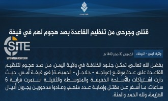 IS Claims Repulsing AQAP Assault on Multiple Positions of its Fighters in al-Bayda'