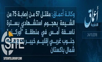 'Amaq Reports Total of 132 Casualties in Orakzai Market Bombing (Pakistan)