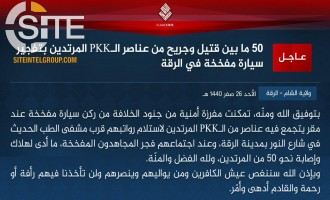 IS Targets SDF Headquarters with Car Bomb