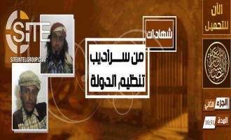 Alleged IS Fighters Continue to Testify about Experiences in IS Prisons in AQAP Video