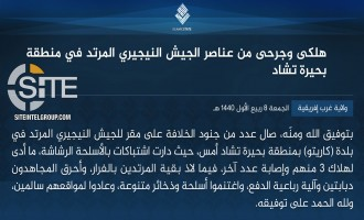 IS' West Africa Province Claims Storming Nigerian Army Base in Kareto