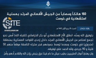 IS' Khorasan Province Issues Formal Communique for Khost Suicide Bombing