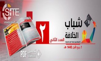 IS-linked Group Features Collection of Incitement Posters from Various Media Units in 2nd Issue of Magazine