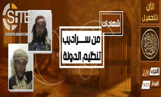 Alleged IS Fighters Testify to Imprisonment by Their Own Group in AQAP Video