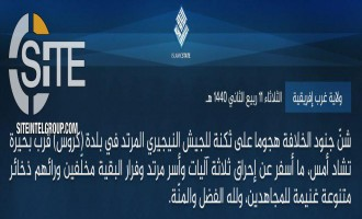 IS' West Africa Province Claims Capturing a Nigerian Soldier in a 2nd Attack on the Same Day