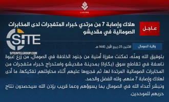 IS Claims 7 Casualties Among Explosives Experts in Blast in Mogadishu, Threatens Coming Attacks