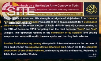 "JNIM Claims ""Complex Ambush"" of Burkinabe Security Forces Near Mali Border"