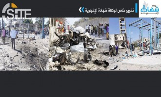 Shabaab Claims Double Car Bombing, One by Suicide Attacker, at Presidential Palace in Mogadishu