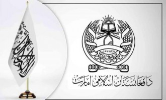 Afghan Taliban Reports on 3-Day Meeting Including U.S. Envoy, Reiterates Refusal to Meet Afghan Officials