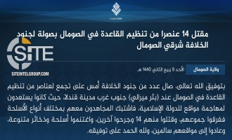 After Suggesting a Coming Showdown with Shabaab, IS Claims First Attack on the AQ Branch in Somalia