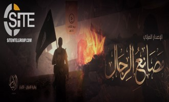 IS Video from Anbar Shows Bomb and Artillery Attacks on Iraqi Military, Grisly Execution of Soldier
