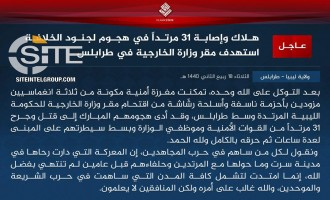 IS Claims Credit for 3-Man Suicide Raid at Libyan Foreign Ministry in Tripoli