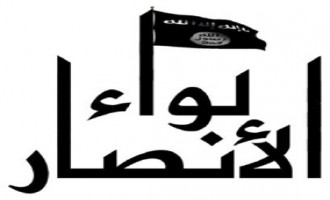 "2nd Issue of Pro-IS ""Liwa' al-Ansar"" Newspaper Continue Lone-Wolf Promotion"