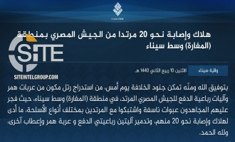 IS Claims Close to 20 Casualties Among Egyptian Border Guards in Ambush in Central Sinai