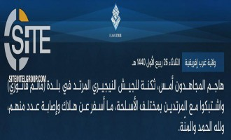 IS' West Africa Province Claims 4th Attack in 6 Days, Striking Nigerian Barracks in Mallam Fatori