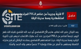 IS Claims Inflicting 17 Casualties Among SDF in Suicide Attack in Raqqah