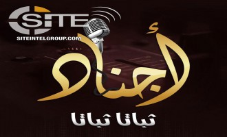 IS Audio Chant Promotes Steadfastness of Fighters in Jihad
