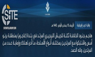 IS' West Africa Province Claims Attack and Ensuing Clash with Nigerian Soldiers in Gajiram