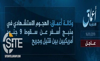 'Amaq Reports Casualties Among U.S. Soldiers in IS Suicide Bombing in Aleppo
