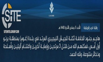 IS' West Africa Province Claims Multiple Casualties in Nigerian Army Ranks in Attacks in Ngwom and Malam Fatori