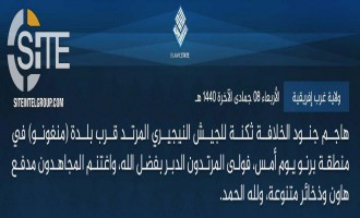 IS' West Africa Province Claims Attack on Nigerian Army Post Near Monguno