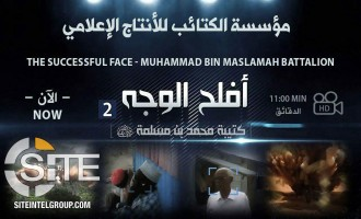 Shaabaab Releases 2nd Episode in Video Series on Assassinations and Bombings, Shows Blast on U.S. Vehicle in Lower Shabelle