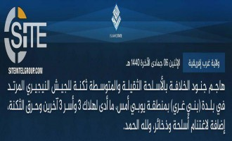 IS' West Africa Province Claims Killing 3 Nigerian Soldiers, Taking 3 POWs in Attack in Buni Gari (Yobe)