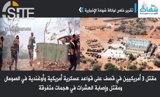 Shabaab Elaborates on Motivation for Baledogle Airfield Attack, Claims 17 Casualties Among Djiboutian Forces in Jalalaqsi
