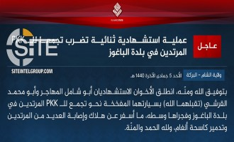 Amidst SDF Offensive on Baghouz, IS Claims Double Suicide Bombing with VBIEDs