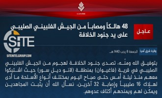 IS Claims Killing 16 Filipino Soldiers, Wounding 32 Others in Clash in Lanao Del Sur