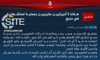 IS Claims Killing 3 Americans in Suicide Bombing in Aleppo