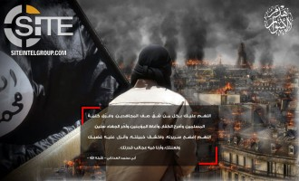 Depicting Paris in Flames, IS-aligned Group Reminds of Former IS Spokesman's Prayer for God's Wrath on Enemy