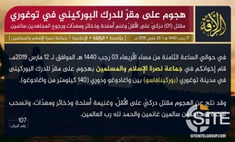 JNIM Claims Attack on Burkinabe Gendarmerie in Tougouri