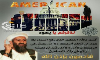 IS Supporter Displays Trump and U.S. Capitol on Fire in Poster Reiterating Bin Laden Threat