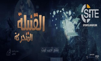 "IS-aligned Group Publishes Message Inspiring ""Mobile Bombs"" who Wage Lone-Wolf Attacks in the West and Post on Social Media"