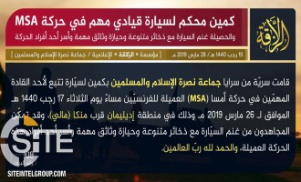 JNIM Claims Capturing MSA Member in an Ambush in In-Delimane