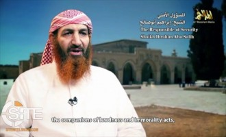 AQAP Announces Open Interview with Security Official