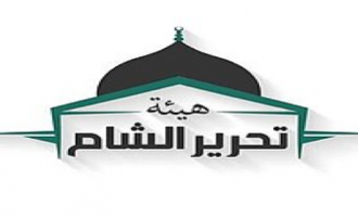 "HTS Claims 100+ Casualties in 20 Days of Operation ""And Heal the Chests of the Believers"""