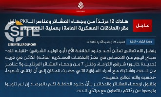 IS Claims Suicide Attack at Civil-Military Relations HQ in Raqqah, Threatens Tribal Elders