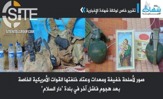 Shabaab Publishes Photos of Weapons and Gear of Allegedly Slain U.S. Special Forces Operation Commander