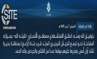 IS' West Africa Province Claims Suicide Bombing on Nigerian Soldiers in Arege