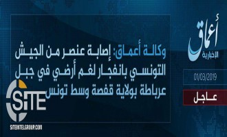 IS Claims Wounding Tunisian Soldier in Landmine Explosion in Gafsa