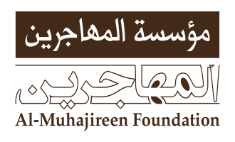 IS-aligned Muhajireen Foundation Gives Biography of Alleged German Convert, Promotes His Motivation for Jihad